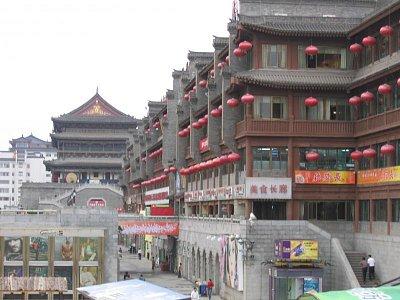 Xian - centrum (nahrál: admin)