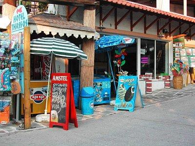 obchůdky v Pefkari (nahrál: emiliana)