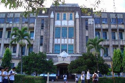 University of St.Tomas Camous (nahrál: admin)