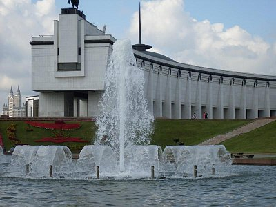 park vítězství (nahrál: H. Kubíková)