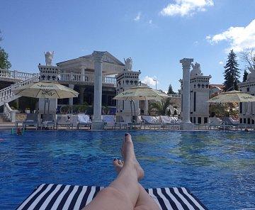 Hotel Afrodite - Rajecké Teplice